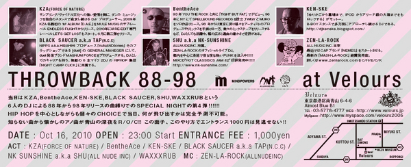 ZEN_flyer2C_sample.jpg