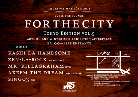 FTC11_AW11_PARTYFLYER_FIN_Out.jpg