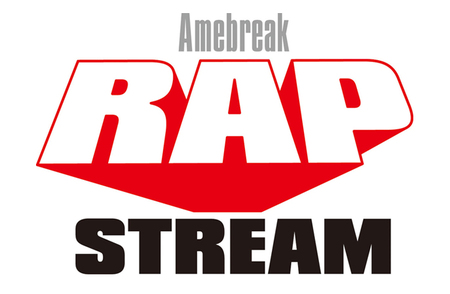 rapstream_logo_box1_img.jpg