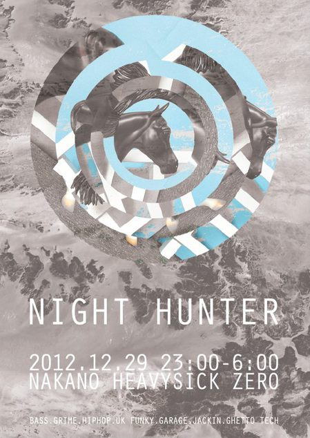 Night_Hunter_20121229.jpg