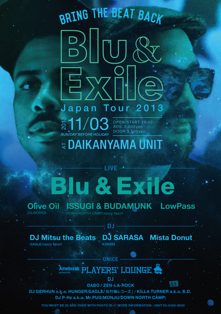blu&exile_jp2013_flyer_a5_f.jpg