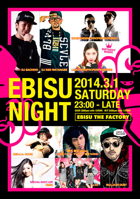 ebisunight_flyer002.jpg