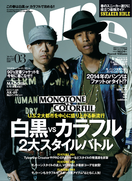 ollie_13-03_cover.png