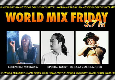 worldmixfriday_0307_flyer.jpg