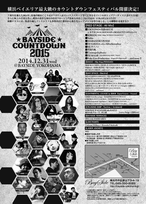 BAYSIDECOUNTDOWN2015_B5back.jpg