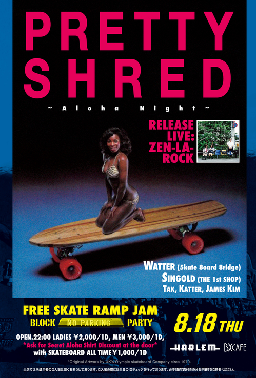 pretty-shred-16.08.18-flyer.jpg