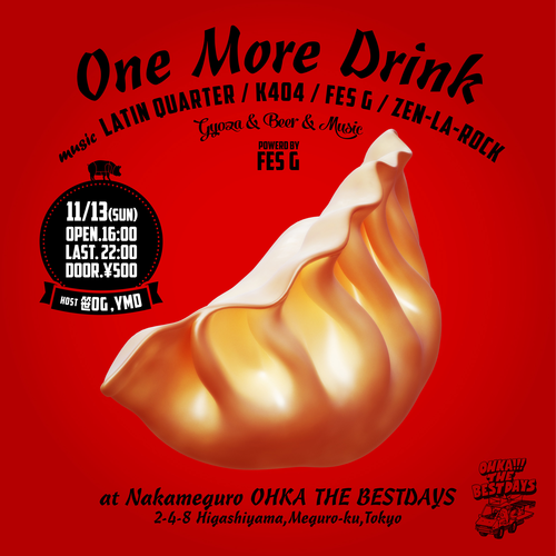 onemoredrink.png