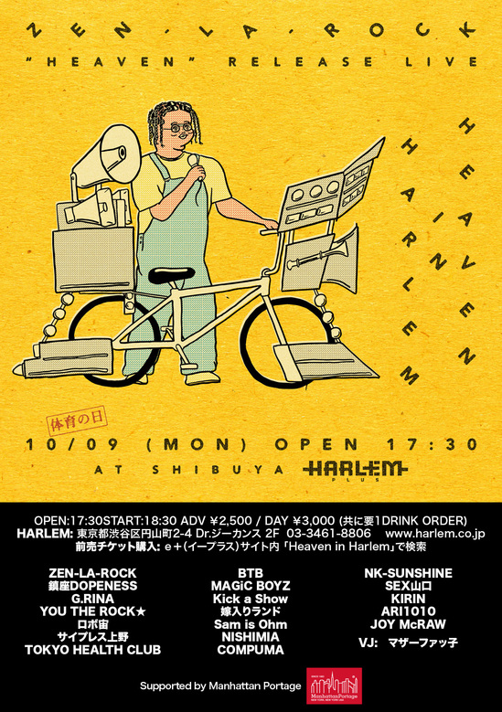 misc_zen_la_rock_flyer_1_yellow_with_info.jpg