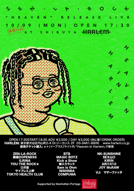 misc_zen_la_rock_flyer_2_green_with_info.jpg
