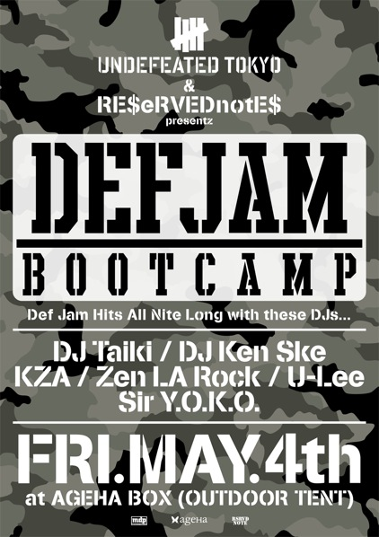 defjam_bootcamp_front.jpeg