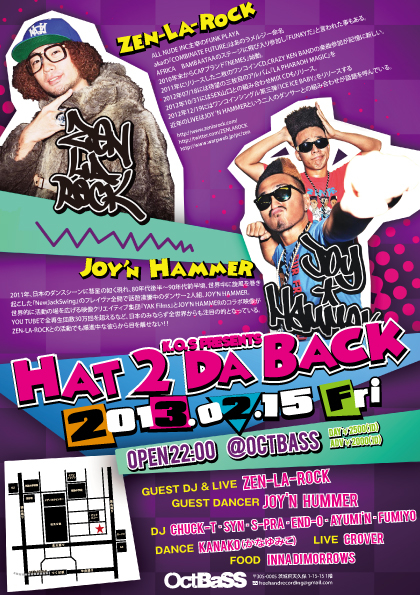 hat_2_da_back_flyer_b.jpg